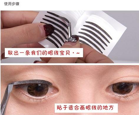 此款双眼皮贴上色灰常灰常的棒~~~~喜欢画眼影的