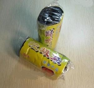 环保材料 20垃圾袋