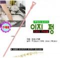 韩国流行疏通管小工具 清洁钩
