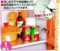 日本多用途防晒防火防油铝膜厨房垫
