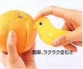 出口日本橙色小鸟开橙器(大)