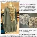 日韩热款毛毛球兔毛围巾