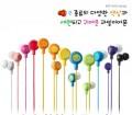 韩版欢乐笑脸糖果色耳机
