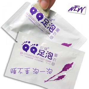 新品热卖QQ薰衣草足泡泡