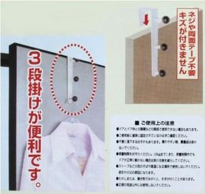 日式家居必备创意F字门后挂钩