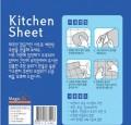 韩国背景墙壁贴时尚厨房防油贴纸
