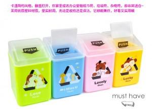 时尚彩色迷你卫生收纳桶