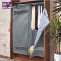 竹炭/抗菌/防潮衣柜专用整理箱视窗加大款储物箱