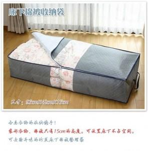 竹炭床下棉被收纳整理袋70L