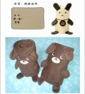 出口日本儿童可爱熊保暖毯