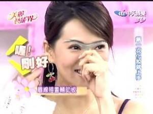 女人我最大第二代完美眉型眉卡★中空设计