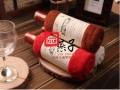 单瓶红酒毛巾礼盒