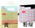 日韩碎花小桌面收纳盒