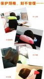 可爱甲壳虫U型保健护颈枕