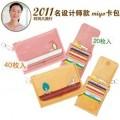 日本miyo40枚卡片收纳包/卡包/钱包
