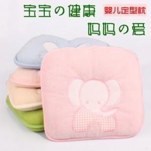 大象毛巾绒宝宝固定枕