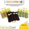 韩版花儿桌椅保护套(4个)