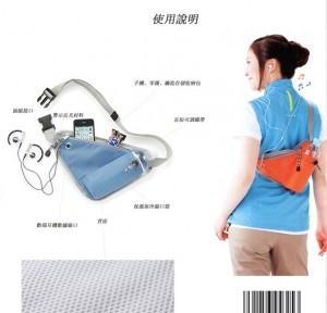 男女实用多功能后背/前背纳腰包