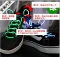 超酷炫LED神奇闪亮鞋带/荧光绑带