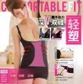 出口日本可拆肩带矫形/托胸收腹吊带瘦身背心